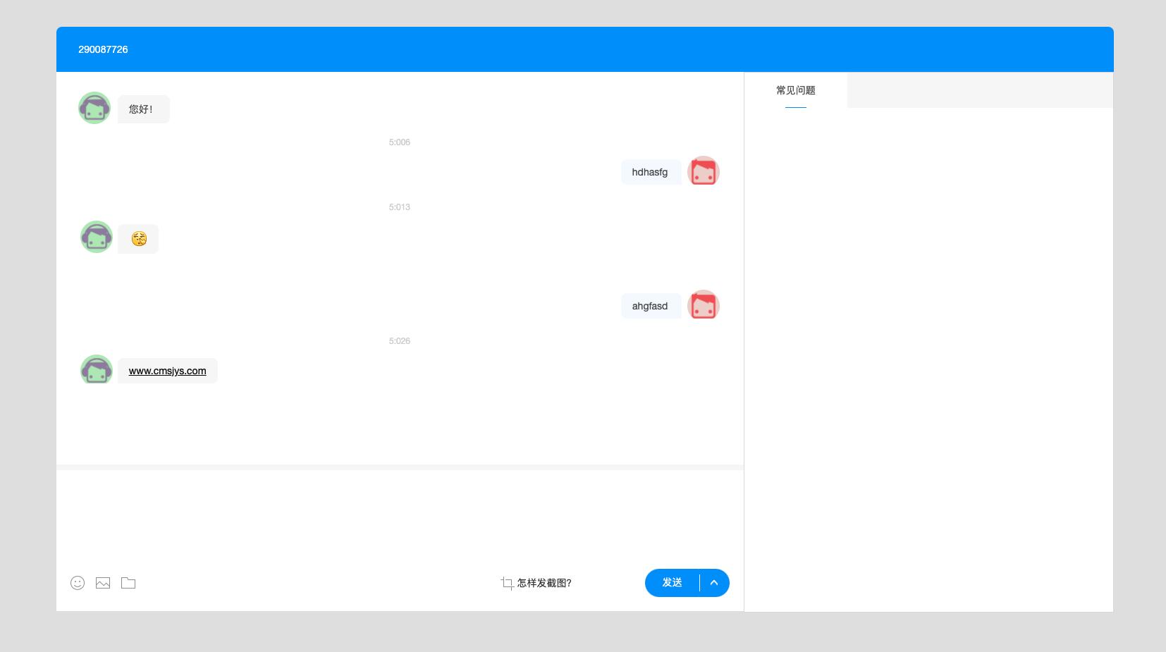 【亲测源码】【视频教程】 Thinphp在线客服系统商家跨平台连接无尽在线客服系统适用PC+WAP+微信公众号+视频教程插图3