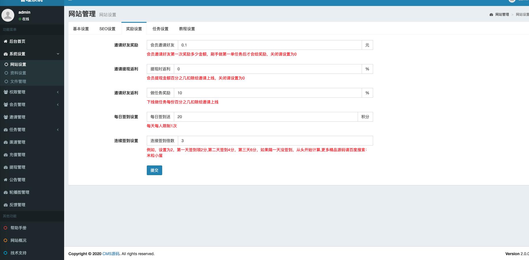 【亲测源码】橙色UI悬赏任务平台系统源码完美运营站长亲测支持封装APP插图1