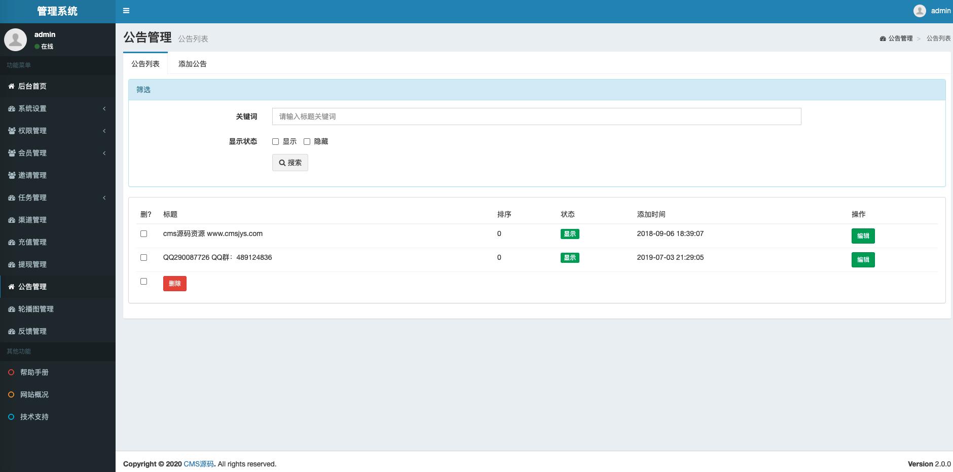 【亲测源码】橙色UI悬赏任务平台系统源码完美运营站长亲测支持封装APP插图3