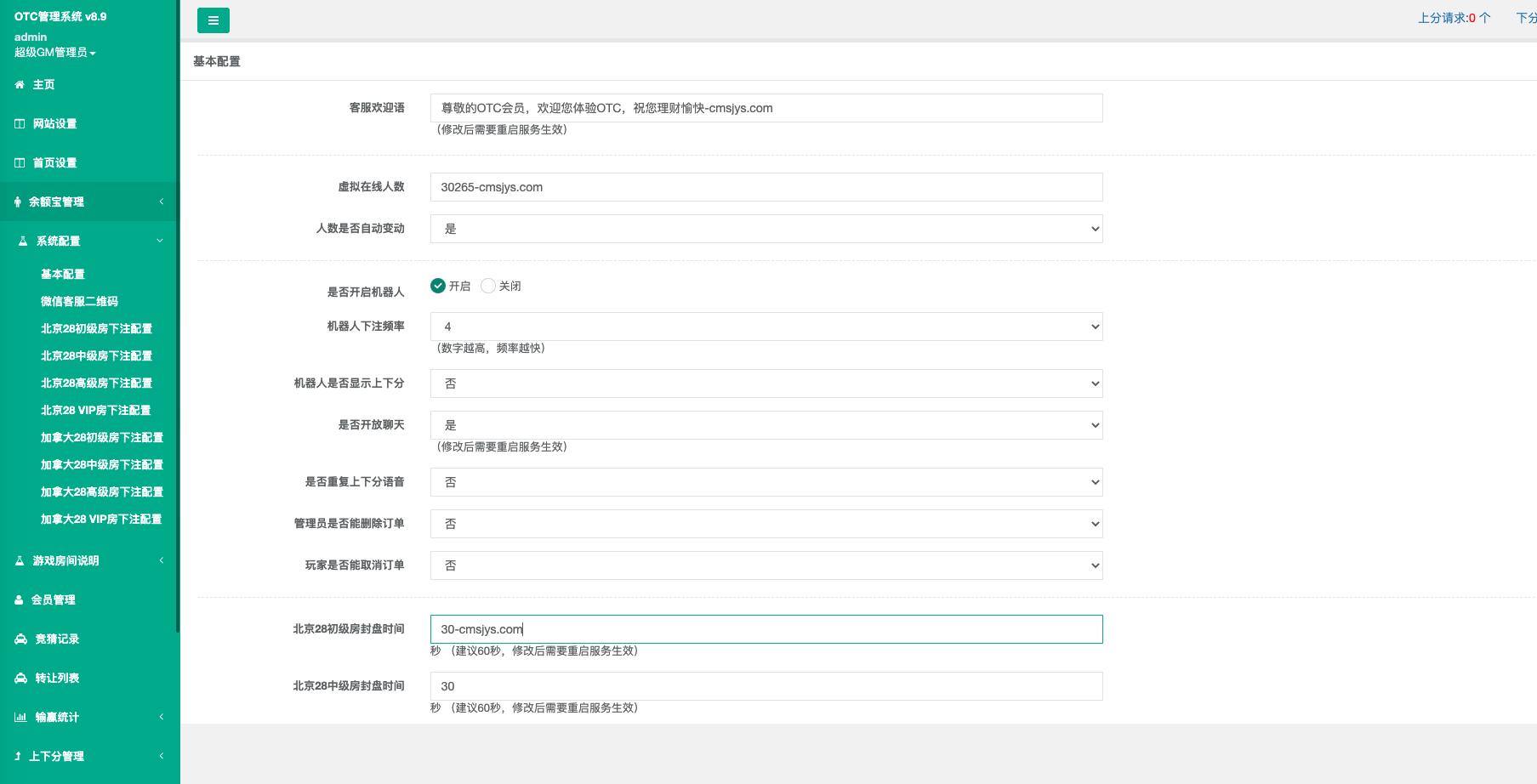【亲测源码】【二开GFC/H5伪微交易理财盘】最新修复三语言切换+完整教程插图6