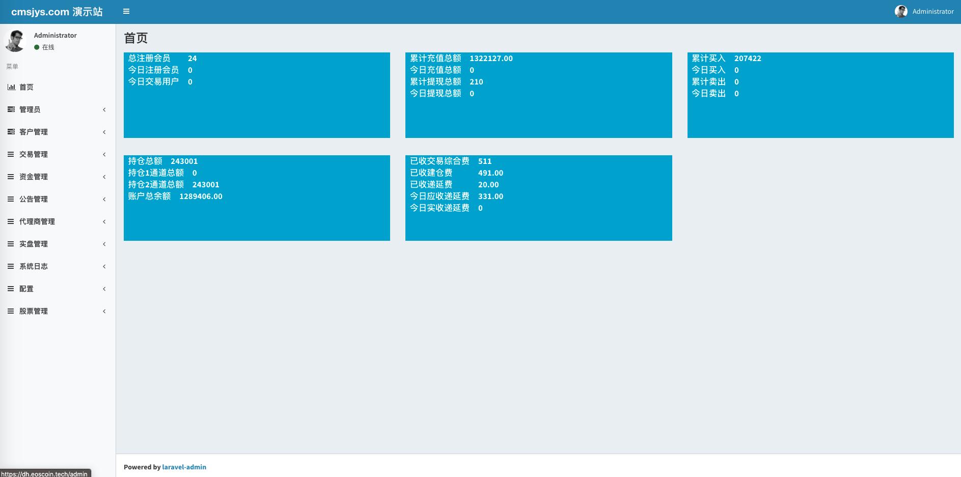【亲测源码】完美版VUE的股票配资系统/点策略/在线炒股配资/点买点策略系统插图4